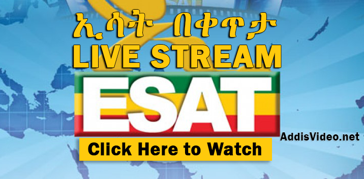 ESAT TV Live- Ethiopian TV Live