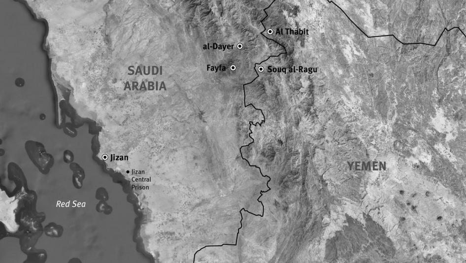 Map 1. Saudi Arabia/Yemen border area © Human Rights Watch