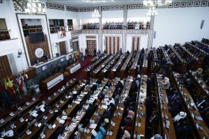 Ethiopia: Ruling party suspends 3 committee members